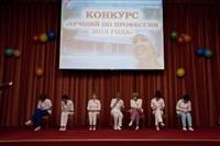 В Туле определили лучшую медсестру, Фото: 31