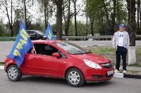 Автопробег в честь Победы, Фото: 17