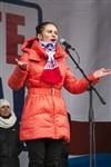 В Туле проходит митинг в поддержку Крыма, Фото: 43