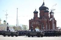 Парад Победы. 9 мая 2015 года, Фото: 44