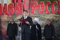 Владимир Груздев принял участие в фестивале «Поле Куликово», Фото: 50