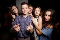 """Прощальная вечеринка в клубе """"Мята"""", Фото: 52"""