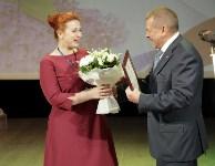 В Туле состоялся форум в честь Дня российского предпринимательства, Фото: 7