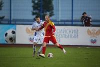 «Волга» Нижний Новгород - «Арсенал» Тула - 1:2, Фото: 10