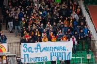Арсенал - ЦСКА: болельщики в Туле. 21.03.2015, Фото: 58