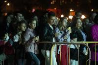 Артем Качер на Пролетарской набережной, Фото: 2