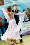 I-й Международный турнир по танцевальному спорту «Кубок губернатора ТО», Фото: 108