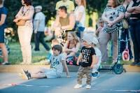 125-летие Центрального парка в Туле, Фото: 117
