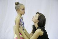 """Соревнования по художественной гимнастике """"Осенний вальс"""", Фото: 39"""