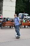 Школодром-2017, Фото: 149