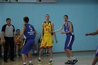 БК «Тула» дома дважды обыграл баскетболистов Воронежа, Фото: 27