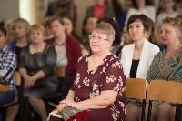Александр Балберов поздравил выпускников тульской школы, Фото: 30