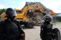 В Плеханово начали сносить дома в цыганском таборе, Фото: 156
