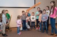 Встреча клуба «Лучших друзей «АВРОРЫ», Фото: 32