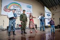 Школодром-2017, Фото: 328