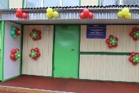 Открытие детсада в гимназии №3. , Фото: 8