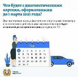 Изменились правила техосмотра автобусов: подробная инструкция, Фото: 3