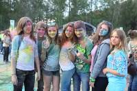 ColorFest в Туле. Фестиваль красок Холи. 18 июля 2015, Фото: 139