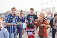 День флага в Туле, Фото: 102