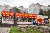 """Открытие магазина """"Тульский пряник"""", Фото: 54"""