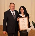 Юристов Тульской области поздравили с профессиональным праздником, Фото: 7
