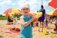 Пикник в Петровском квартале, 2 июля, Фото: 75