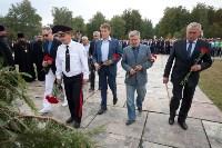 На Куликовом поле с размахом отметили 638-ю годовщину битвы, Фото: 202