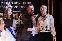 «Мини Мисс Тула-2013» - Тихонова Катя!, Фото: 110
