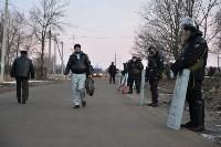 Спецоперация в Плеханово 17 марта 2016 года, Фото: 1