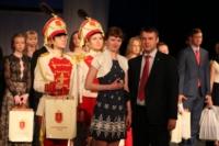 Городской бал медалистов-2014, Фото: 158