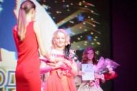Церемония награждения, Фото: 71