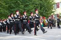 Принятие присяги в Первомайском кадестком корпусе, Фото: 159