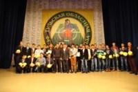 Награждение лучших футболистов Тульской области., Фото: 61