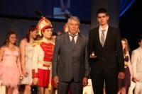 Городской бал медалистов-2014, Фото: 224