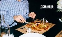 Гастрономъ, ресторан, Фото: 10