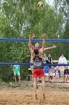 Второй открытый областной турнир по пляжному волейболу на призы администрации Ленинского района, Фото: 39