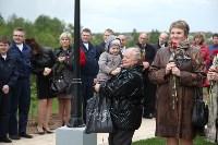 """Открытие сквера """"70-летия Победы"""", Фото: 32"""