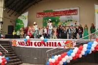 Парад рыжих 2015, Фото: 54