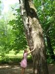 Дерево любви не выдержало испытаний временем....А девчонки продолжают загадывать желания у него), Фото: 8
