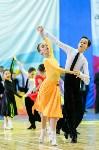 I-й Международный турнир по танцевальному спорту «Кубок губернатора ТО», Фото: 120