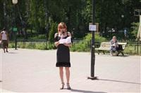 В Туле прошел флешмоб «Читающий парк», Фото: 16
