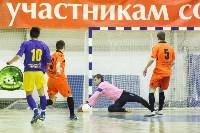 Кубок сборных дивизионов., Фото: 17