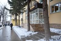 Бассейн на ул.Гоголевская, Фото: 1