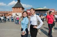 В Туле более 2500 учащихся вузов и колледжей посвятили в студенты, Фото: 113