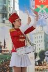 День города в Новомосковске, Фото: 64
