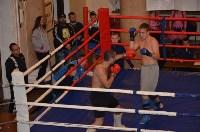 В Щекино прошли соревнования по смешанным единоборствам, Фото: 8