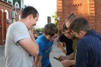 день молодежи в веревочном парке, Фото: 36