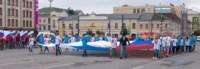 Велопробег в цветах российского флага, Фото: 13