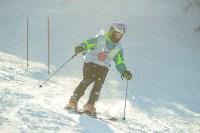 Первый этап чемпионата и первенства Тульской области по горнолыжному спорту, Фото: 63