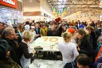 Гипермаркет Глобус отпраздновал свой юбилей, Фото: 125